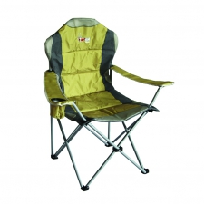 AFRITRAIL ROAN PADDED HIGH BACK CHAIR MUSTARD
